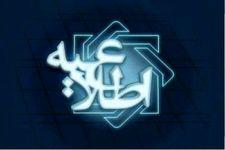 در ایام عید خدمات ارزی از سوی صرافیها ارائه میشود