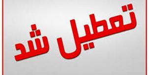 ادارات دولتی در سیروان به تعطیلی کشیده شد!