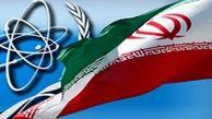 آژانس بینالمللی انرژی اتمی: ایران تصمیم خود برای غنی سازی ۶۰ درصدی را به ما اطلاع داد