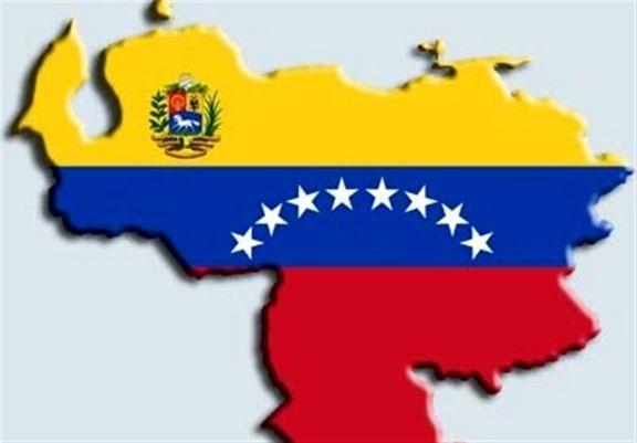 ونزوئلا ۶ صفر از پول ملی خود را برمیدارد/ حذف ۱۴ صفر از بولیوار در ۱۳ سال