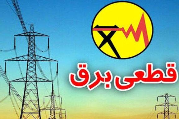 جدول خاموشی های احتمالی برق پایتخت منتشر شد