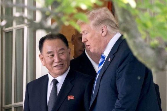 درخواست عجیب ترامپ از کره شمالی