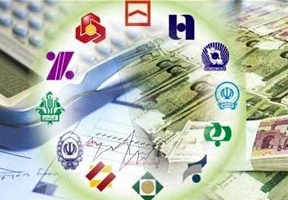 تمام جزئیات درباره کارمزد بانکی جدید