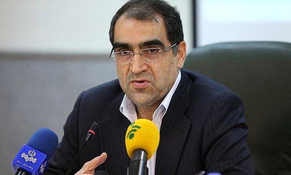 خبر استعفای وزیر بهداشت تکذیب شد / بر سر بودجه اختلافاتی وجود داشت