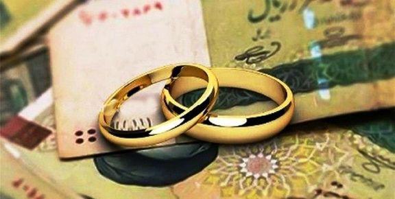 رقم وام ازدواج بودجه سال 1400 چقدر است ؟
