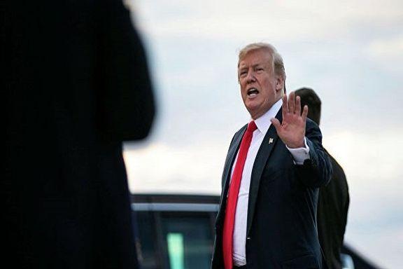 واکنش ترامپ به اعزام ۱۲۰ هزار نیرو به خلیج فارس