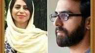 دو نفر از دانشجویان دانشگاه تهران در سقوط هواپیمای اوکراینی کشته شدند+ اسامی
