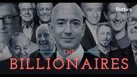جدیدترین فهرست ثروتمندان جهان/ جف بزوس در صدر