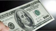 قیمت دلار در بازار تهران صعودی شد