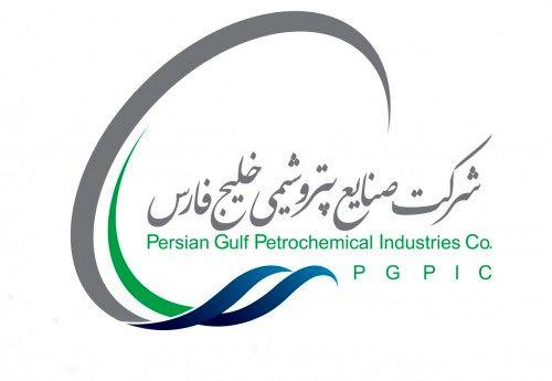 هلدینگ خلیج فارس در مرداد پترول و شگویا فروخت