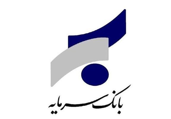 ارائه توضیحات «سمایه» در خصوص ابهامات منجر به تعلیق