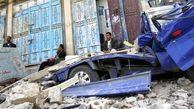 تنش دوباره میان یمن و سعودی/ائتلاف سعودی به 30 نقطه از یمن حمله کرد