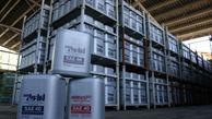 شرانل از دریافت مجوز افزایش قیمت محصولات خود خبر داد