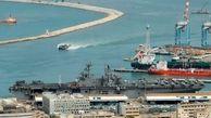 ارتش رژیم صهیونیسیتی در سواحل حیفا رزمایش مشترک برگزار می کند