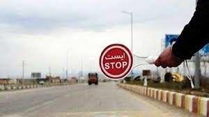 ورود خودروهای غیربومی به مازندران ممنوع است