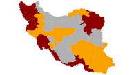 تنها منطقه بدون کرونا در ایران کجاست؟
