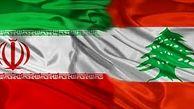 ظریف: هیچ کشوری حق ندارد خواستههای خود را بر لبنان دیکته کند