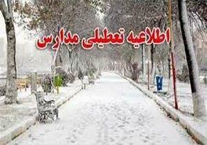مدارس  زنجان چهارشنبه ۲۳ بهمن  تعطیل است