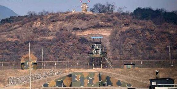 کره شمالی هرگونه ارتباط با کشور  همتای خود را به طور کامل قطع کرد
