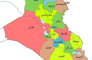 برگزاری یک نشست محرمانه در امارات درباره تقسیم کردن عراق به چند بخش