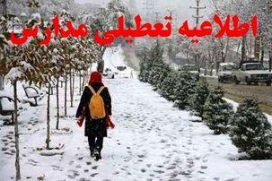 مدارس زنجان شنبه ۲۸دی تعطیل است