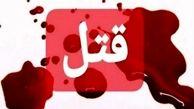 مظفریان طلا و جواهرساز معروف تهرانی بعه قتل رسید