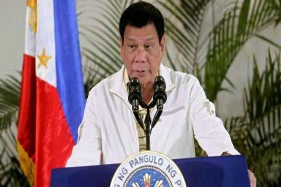 نام کشور فیلیپین  احتمالا به «ماهارلیکا» تغییر می کند