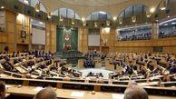 قرارداد گازی اردن و اسرائیل باعث ایجاد تنش در پارلمان شد