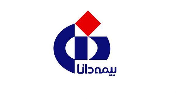 دانا در آبان بیشترین حق بیمه را صادر کرد