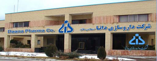نماد شرکت داروسازی دانا در بازار اول فرابورس درج شد