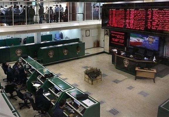 بازار سرمایه به اشتغال و تولید کشور کمک می کند