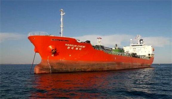 نفتکش ایرانی «هورس» توسط اندونزی رفع توقیف شد