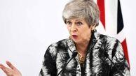 نشست اضطراری کابینه دولت انگلیس درباره نفت کش توقیف شده امروز برگزار میشود