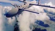 ائتلاف سعودی از رهگیری و انهدام یک فروند پهپاد یمنی خبر داد