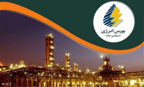 یک میلیارد دلار بنزین در بورس انرژی معامله شد