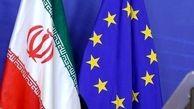 هشدار آمریکا به شرکتها درباره استفاده از ساز و کار اروپا با ایران