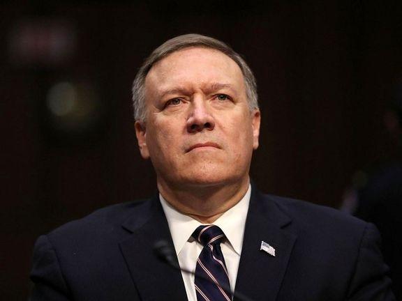 آمریکا تحریم علیه کره شمالی را خلع کامل سلاح هسته ای این کشور ادامه می دهد