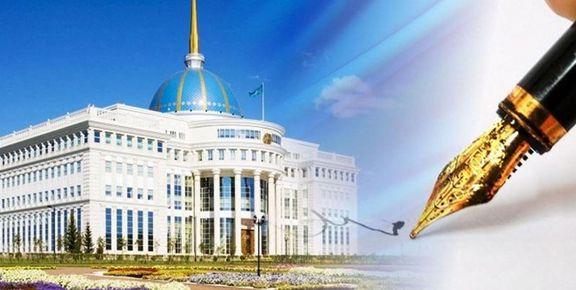 اسامی کاندیدهای انتخابات قزاقستان اعلام شدند+ عکس