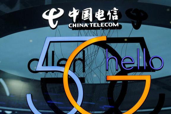 فروش سهام چاینا تلکام در بورس شانگهای بزرگترین عرضه اولیه امسال جهان