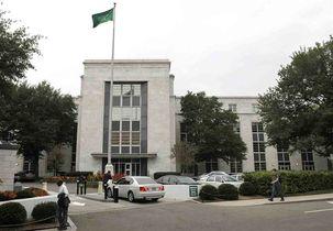 سفارت عربستان در آمریکا ضیافت روز ملی را برگزار نمی کند