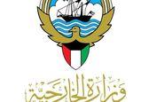 قدردانی کویت  از آمریکا برای طرح معامله قرن