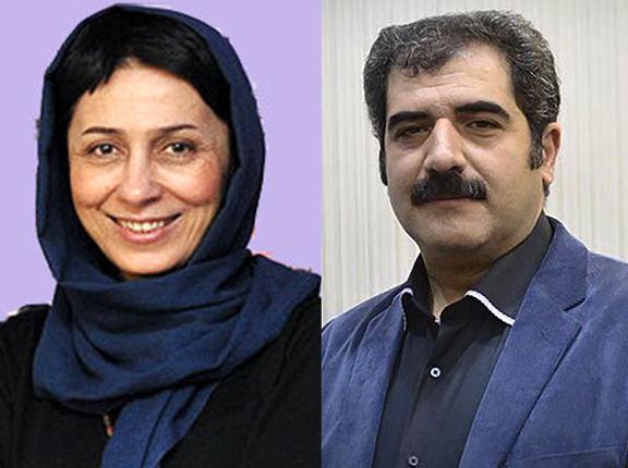 برای مریم کاظمی و سعید اسدی 6 میلیارد تومان وثیقه تعیین شد