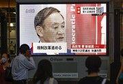 سوگا رسما نخستوزیر جدید ژاپن شد
