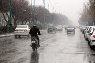 متوسط بارش درتهران 50 میلیمتر است / بیشترین میزان بارندگی مربوط به ایستگاه آبدانان در استان ایلام است