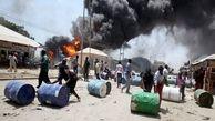 7 کشته بر اثر انفجار مین در نیجریه