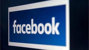 فیسبوک جریمه سنگین و تاریخی می شود
