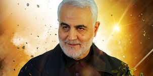 سازمان ملل: ترور سردار قاسم سلیمانی نقض قوانین بینالمللی بود