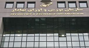 دو عضو دیگر شورای عالی بورس به قیمت گذاری دستوری وزارت صمت اعتراض کردند