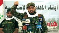 تحریم شدن 4 شخصیت سیاسی نظامی عراقی توسط آمریکا