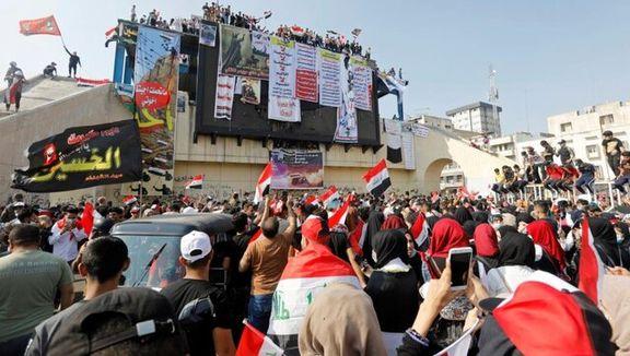 عراقی ها خواستار نظام ریاست جمهوری هستند